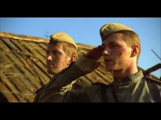 Три дня лейтенанта Кравцова (2012) серия 2